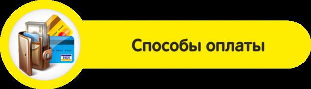 Тюменская здравица Сибирь